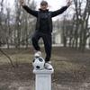 Александр, 39, г.Марьинка