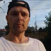 Иван 39 Москва