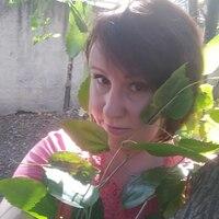 Анна, 41 год, Рыбы, Ессентуки