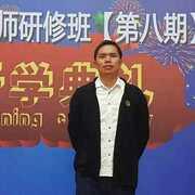 Су Яньцзюнь 39 Гуанчжоу