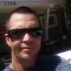 Jeffrey Woods, 41, г.Брейдентон