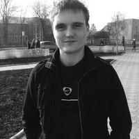 Максим, 30 лет, Лев, Донецк
