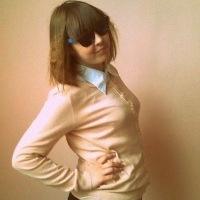 Ксения, 28 лет, Рыбы, Дзержинск