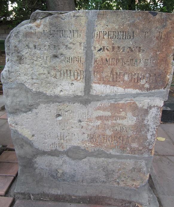 Мемориал Примирения народов у Храма Всех Святых на Соколе. EH2QgI1DGK
