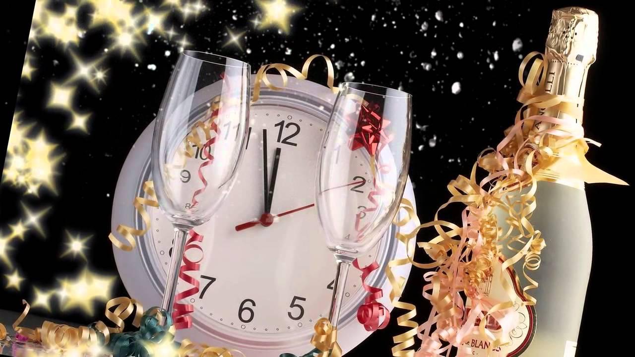 Открытки с новым годом с одноклассников, утро света открытка