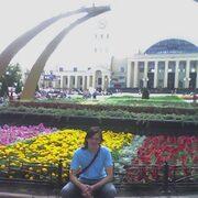 Дима, 27