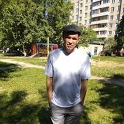 Эд Вреднулькин 48 Москва