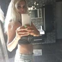 Алина, 39 лет, Лев, Москва