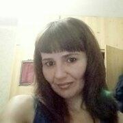 Марина 30 Белгород