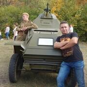 Артур 51 Новомосковск