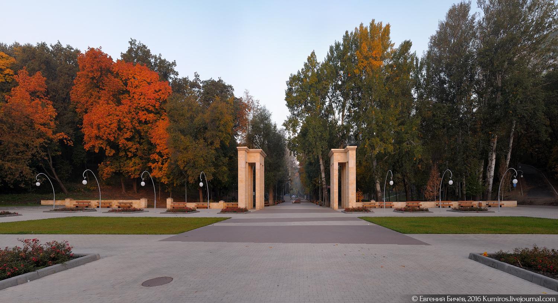 аллея парки воронежа фото с описанием тщательно перемешать, чтобы