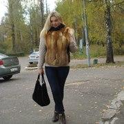 Алеся, 26