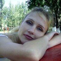 Светлана, 40 лет, Козерог, Киев