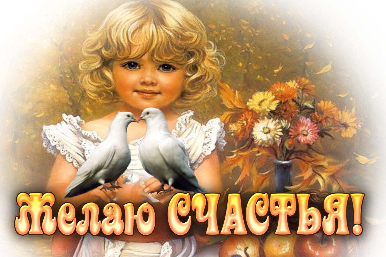 Картинки с надписью счастье тебе большими глотками, открытки поздравительная