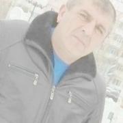 Артур 52 Екатеринбург