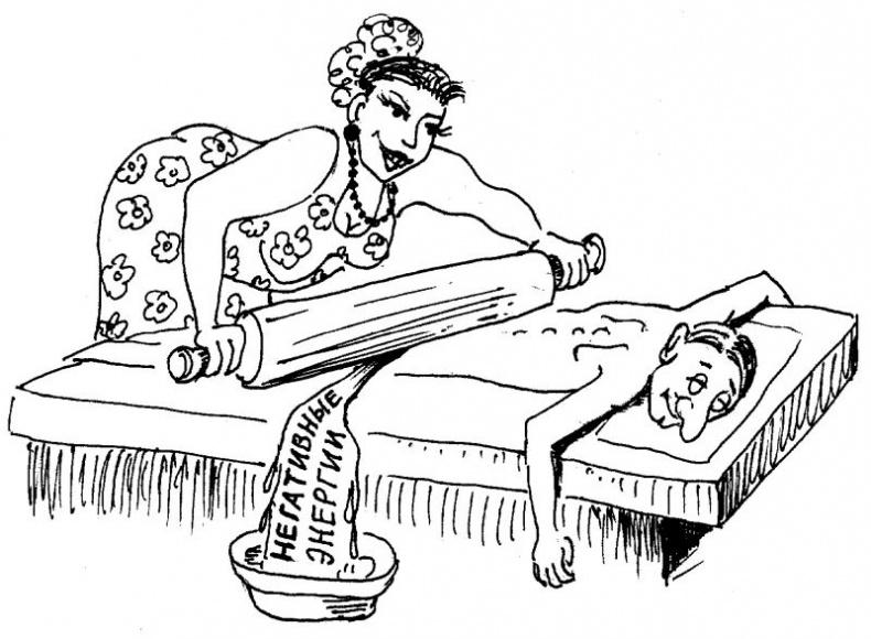 Веселые картинки про массажистов