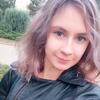 Анастасия, 21, г.Донецк