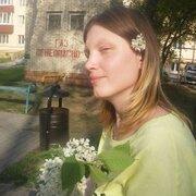 Анна 38 Гродно
