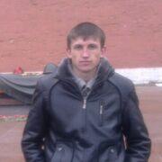 Николай 29 Ставрополь
