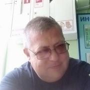 Альберт 45 Нижний Новгород