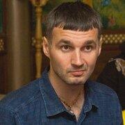 Евгений 39 Челябинск