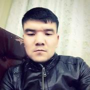 Манас 30 Ош