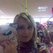 Galina, 33