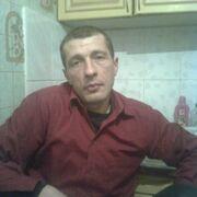 Николай 47 Ивье