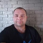 Миша 40 Киев