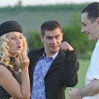 Михаил, 30 лет, Весы, Фрунзовка